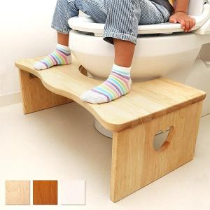 トイレ踏み台 子供 幼児用 子供用 トイトレ 子ども用 折りたたみ式 木製 トイレ ステップ 幼児 トイレトレーニング|usagi-shop