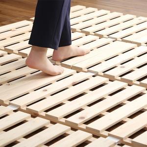 スノコベッド 四つ折り シングル 折畳み 湿気対策 防ダニ 防カビ 結露防止 日本製 ひのき 桧|usagi-shop