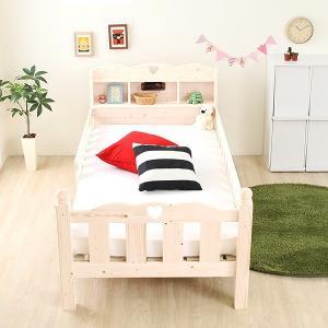 子ども用ベッド 宮棚つき 北欧|usagi-shop