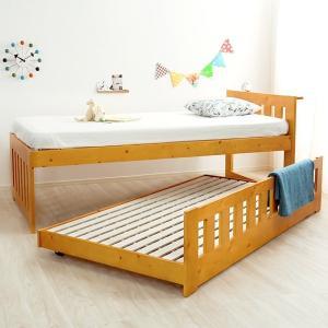 スライド 親子ベッド 2段ベッド すのこベッド 子ども用ベッド 子供用ベッド 北欧 ナチュラル 木目...