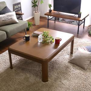 こたつ テーブル 長方形 石英管ヒーター 継ぎ脚 高さ調整 一人暮らし 二人暮らし usagi-shop
