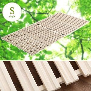 すのこベッド 折りたたみ シングル すのこマット 天然木 ふとん用 スノコベッド|usagi-shop