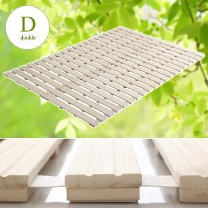 すのこマット ダブル 折りたたみ 桐 スノコ ベッド用 敷き布団用 ロール収納|usagi-shop