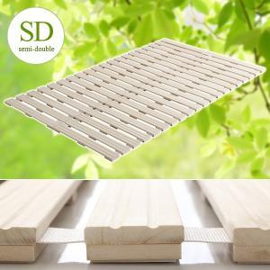 敷くだけ簡単!湿気対策はじめましょう!  通気性バツグンのすのこベッドなら、布団の下に敷くだけで風を...