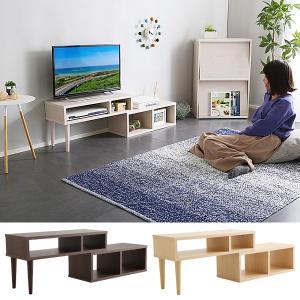 テレビ台 収納付き おしゃれ 伸縮型 北欧 32型対応 usagi-shop