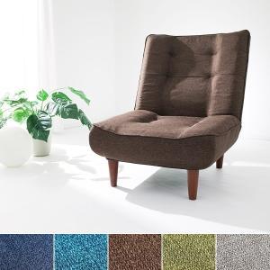 ハイバックソファ 一人用 脚付き 座椅子|usagi-shop