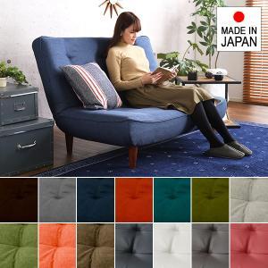 ソファー 2人掛け 北欧 ハイバック アームレス リクライニング 日本製 ポケットコイル おしゃれ ソファ 二人掛け|usagi-shop