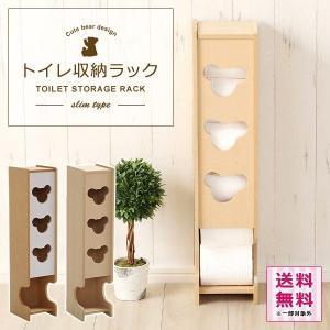 トイレットペーパー 収納 おしゃれ スリム トイレラック トイレ 収納 棚 トイレットペーパーホルダー 木製|usagi-shop
