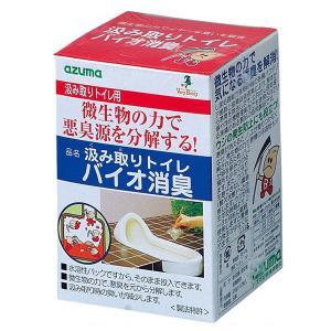 トイレ洗浄剤 汲み取りトイレ用 トイレ掃除 消臭 防臭 防虫 清潔 usagi-shop