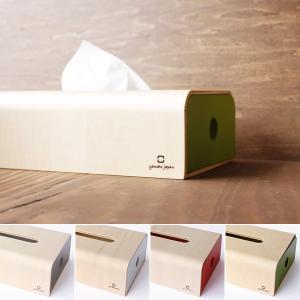 ティッシュケース 木製 おしゃれ インテリア|usagi-shop