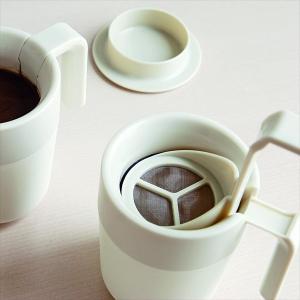 マグカップ フィルターつき プランジャー 二重構造 カップ コップ 一人暮らし オフィス 白 ホワイト|usagi-shop