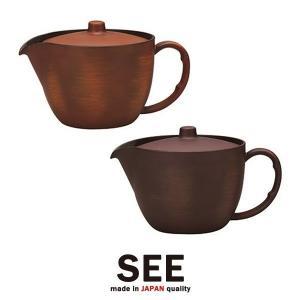 急須 ティーポット 茶こし付き 日本製 おしゃれ 木製風 食洗機 レンジ対応 樹脂製|usagi-shop