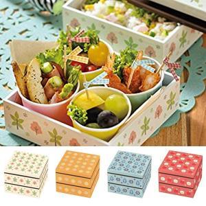 お重 弁当箱 お重箱 2段 正方形 かわいい 重箱 遠足 運動会 ピクニック|usagi-shop