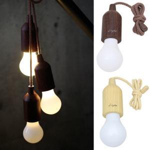 ペンダント照明 おしゃれ 吊り下げ照明 LED ペンダントライト 天井照明 電池式 led照明|usagi-shop
