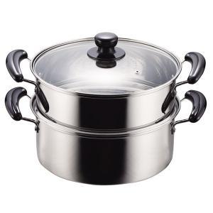 蒸し器 鍋 2段 蒸し鍋 両手鍋 二段 なべ ステンレス IH対応 26cm