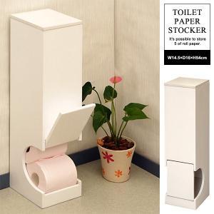 トイレットペーパー 収納棚 5個 スリム ホワイト 白 シンプル おしゃれ|usagi-shop