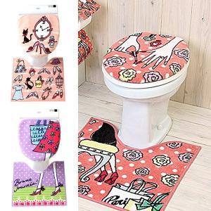 洗浄タイプトイレふたカバー ウォシュレット付きトイレ蓋カバー ふた 蓋 トイレマット 足元 マット おしゃれ かわいい 女子 ガーリー ピンク 2点セット|usagi-shop