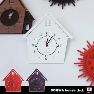 壁掛け時計 北欧 掛時計 アナログ 日本製 家 おしゃれ 幼稚園 保育園 託児所 usagi-shop