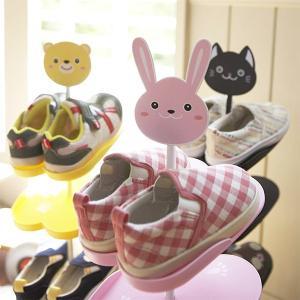 シューズラック 子供用 靴 収納 ハンガー ホルダー キッズ こども かわいい うさぎ クマ ねこ 猫 山崎実業|usagi-shop
