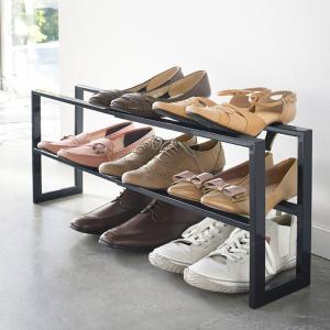 伸縮式シューズラック 2段 伸縮 玄関収納 靴置き場 山崎実業の写真