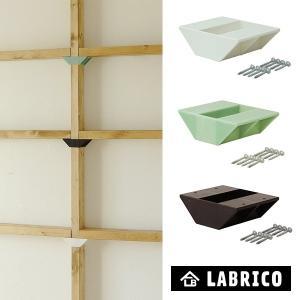 突っ張り収納 手作り DIY ラブリコ 棚受け ダブル|usagi-shop