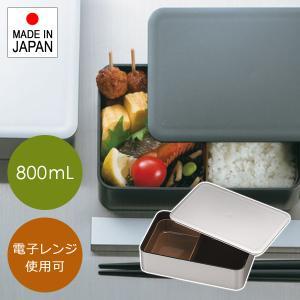 弁当箱 メンズ 男性 おしゃれ かっこいい シンプル 仕切り付き 1段|usagi-shop
