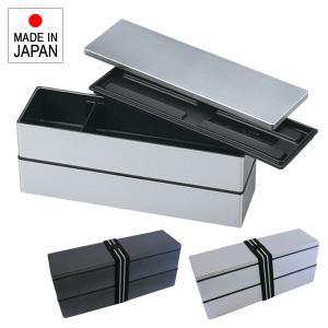 弁当箱 コンパクト 細い スリム おしゃれ かっこいい 2段 男性 メンズ シンプル|usagi-shop