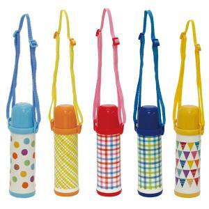 水筒 子ども おしゃれ 保冷 保温 ベルト付き 肩掛け紐 ストラップつき|usagi-shop