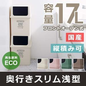 ゴミ箱 フタ付き おしゃれ リビング キッチン スリム 蓋付き 横型|usagi-shop