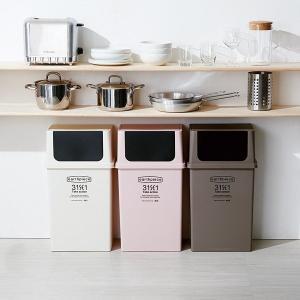 ゴミ箱 おしゃれ スリム 薄型 ワイド 横型 蓋つき キッチン リビング 25リットル|usagi-shop