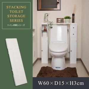 好きなレイアウトで楽しめるトイレ収納ラック専用の「天板」です。 ※収納ラック等は別売りです。  トイ...