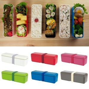 お弁当箱 1段 スリム 子供 レディース 女性用 少なめ 保冷剤入りフタ|usagi-shop