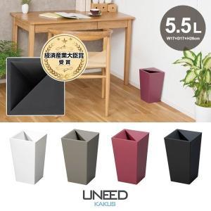 ゴミ箱 おしゃれ 小型 スリム 小さいサイズ 小さめ オフィス 事務所 会社 リビング 安い 小さい ごみ箱|usagi-shop