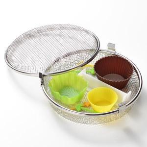 食洗機用かご 食器洗い まとめて 小皿 カップ お弁当用品 ステンレス