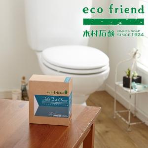 トイレタンク 洗剤 掃除 水アカ 黒カビ 除菌 塩素不使用 usagi-shop