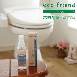 トイレノズル 掃除 除菌 便器 便座 ウォシュレット 携帯 スプレー usagi-shop