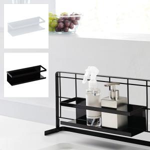 調味料スタンド 小物置き場 キッチン収納ラック 自立式メッシュパネル用パーツ 山崎実業|usagi-shop