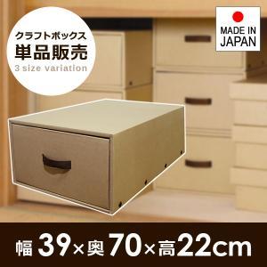 収納ボックス ダンボール 段ボール フタ付き 引き出し式 厚い コミック 衣装ケース 押入れ 収納ケース usagi-shop