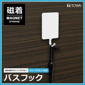 フック マグネット 磁石 浴室用 バスルーム お風呂場 磁着 サビにくい|usagi-shop