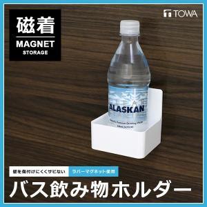 ドリンクホルダー マグネット 磁石 磁着 ラック 飲み物 置き場 収納 浴室用 バスルーム お風呂場|usagi-shop