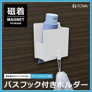 収納ラック ホルダー マグネット 磁石 磁着 置き場 浴室用 バスルーム お風呂場 サビにくい 水はけ|usagi-shop