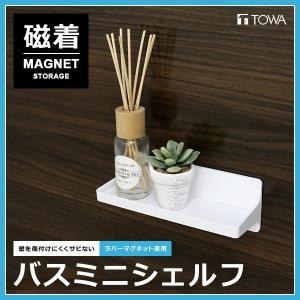 ウォールシェルフ 収納 ラック マグネット 磁石 磁着 飾り台 浴室用 バスルーム お風呂場 サビにくい|usagi-shop