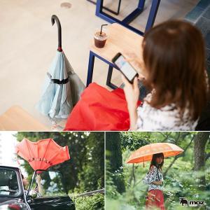 傘 moz ブランド 濡れにくい 自立式 二重構造 雨用 日傘 紫外線対策 レディース メンズ|usagi-shop