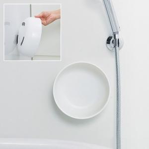 湯桶 湯おけ 磁石 マグネット 磁着 錆びない ラバーマグネット 日本製|usagi-shop