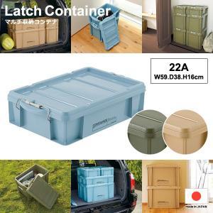 収納ボックス 収納コンテナ コンテナボックス 折りたたみ ふた付き おしゃれ 収納ケース 日本製 22A|usagi-shop
