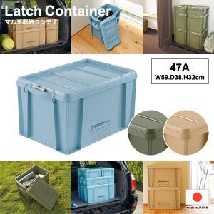 収納コンテナ 収納ボックス コンテナ ボックス 折り畳み 折りたたみ 蓋付き おしゃれ 収納ケース 日本製 47A|usagi-shop