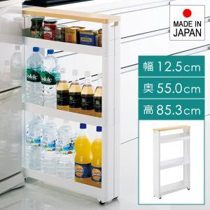すき間収納 洗面所 キッチン 棚 スリムラック 4段 天板 usagi-shop