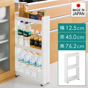 すき間収納 キッチン ワゴン キャスター付き オープンラック 洗面所 収納 3段 usagi-shop