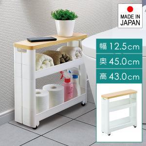 隙間収納 トイレ 便所 おしゃれ スリム ラック|usagi-shop