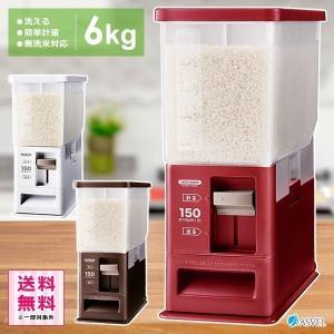 米びつ スリム 5kg 対応 おしゃれ 米櫃 洗える 中身が見える 小人数 1人暮らし 独身 キャスター付き 計量 無洗米対応|usagi-shop